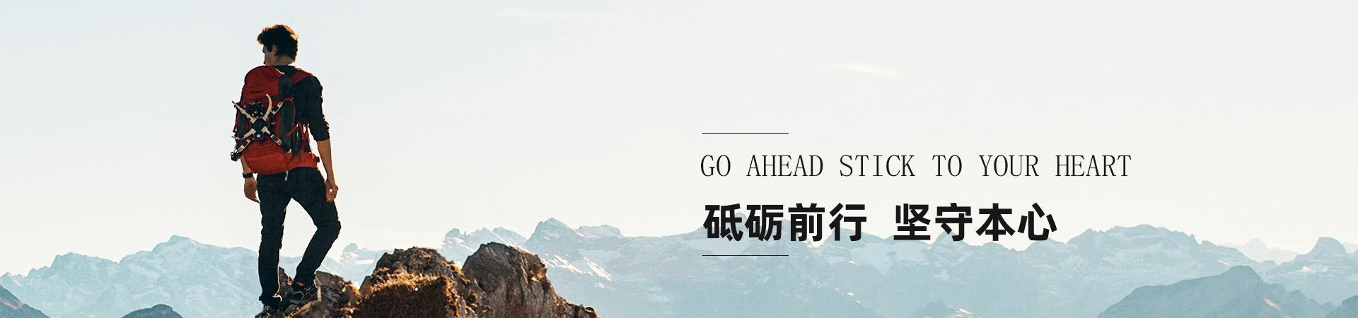 http://www.hermanwh.cn/data/upload/202007/20200725085700_537.jpg